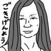 【邦画】『暗黒女子』--清水富美加と「ごきげんよう映画」の親和性