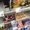 【商品開発】チロルチョコがお店から消えない理由
