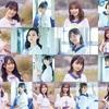HKT48 14thシングル「君とどこかへ行きたい」