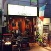 【オススメ5店】福島・野田(大阪)にあるピザが人気のお店
