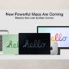 新型MacBookPro14/16インチは今夏? それとも来年? iMac27インチ後継機の開発凍結?〜リーク情報のずれの原因は?〜