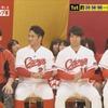 「炎の体育会TV」でマエケン、広輔、ノムスケ、薮田の絡みをたっぷりと堪能