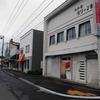 喫茶軽食 ミカド/北海道札幌市