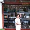 オランダ便り AMSTERDAM②Annindriya Perfume lounge