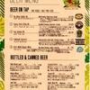 4月7日(金)Wailele MENU   ★Wailele3周年感謝祭Tシャツ!配布中です★