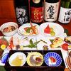 【オススメ5店】水戸(茨城)にある海鮮料理が人気のお店