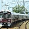 阪急京都線乗車記①鉄道風景220...20200615
