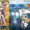 【FGO】味方を守り抜く聖処女!ジャンヌ・ダルク