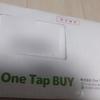 One Tap BUYの使用レビュー、実際に株の売買をして感じた個人的な評価