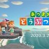 【ゲーム】E3 2019で発表された注目ゲーム3選