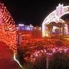 夜のハウステンボス⑦:長崎県佐世保市