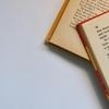 【マインド】参考になった本の紹介【おすすめ本】