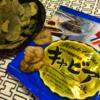 【お土産】yamayoshiのポテトチップス