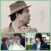 映画徒然日記Vol.39 「正月スペシャルNo.2」