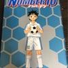 ナンバー10  2002年