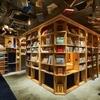 京都にオープンした宿泊できる本屋さん