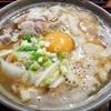代々木上原おすすめランチ「長寿庵(ちょうじゅあん)」の味噌鍋うどん