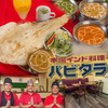 【オススメ5店】福岡県その他(福岡)にあるインド料理が人気のお店