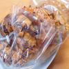 #0233 焼きたてフランス菓子「cocofrans」のアップルリングが美味しい。