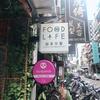 【台湾旅行】台北 朝はサンドイッチ屋さんでゴハン