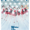 異端者による 『Wake Up,Girls!新章』独自考察【人物編2~I-1club編】