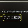 Ubuntu & ROS & Cuda インストール