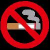 【禁煙】効果がすごい!始めて1ヶ月の変化
