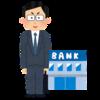 50歳銀行員がPythonを始めた話