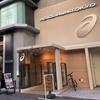 アシックスラン東京丸の内でランニングシューズを買う
