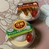 プレシア:クリームソーダ風パフェ/コーヒーフロート風パフェ/ぷにぽにょメロンクリーム