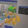 MRTK2.6を使って自作のHoloLensアプリに3Dランチャを設定する