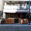 横浜山手「HARVEST COFFEE(ハーヴェストコーヒー)」〜自家焙煎珈琲の喫茶店〜