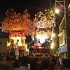 松山地方祭パートⅡ(旧北条市)風早の火事まつり