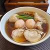 【No.237 江古田 麺や金時 特製醤油らぁ麺】