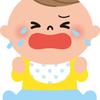 赤ちゃんのおもしろぐずり対策