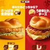 【マック】新作!チキンタツタとチキンタレタを食べて比べしてみたゾ【UberEatsで頼んでみた】