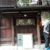 今行っておくべき京都のオシャレな隠れ家カフェ 【茂庵(もあん)】の行き方
