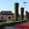 18 北京の盛衰 北京の広場トップ5