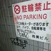 京都のタギング、ステッカー