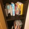 【収納】本棚で整理整頓