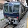 久しぶりにJR西日本の207系のリニューアル車両に乗りました!