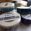【夏:マステ】マスキングテープの使い方教えます!〜オリジナルの使い方で夏を乗り切ろう〜