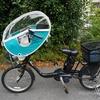 自転車のレインカバー「リトルキディーズ」の使用レビュー! 室内空間が広くておしゃれ。