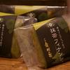 京都・普賢寺、老舗茶園が作る、抹茶をふんだんに使用した【フィナンシェ】『舞妓の茶本舗 抹茶フィナンシェ』