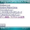 IEのお気に入りをHTMLファイルに出力するソフト、の改修