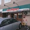 オニオン・チョッパーズ / 札幌市西区琴似2条5丁目