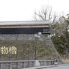 熊本城 監物櫓と平櫓、解体