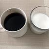 コーヒーに合わせるもの・・・それは。