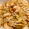 夕飯を作りたくないそんな日は〜お気に入りのパッタイを買って来てもらう【龍 Spicy Noodle express】
