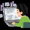 【記事ストックの必要性】ブログを毎日更新するときに記事のストックをするメリット・デメリット